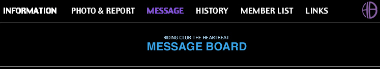 RIDING CLUB THE HEARTBEAT MESSAGE BOARD